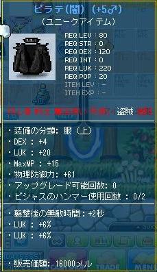Maple121114_102917.jpg