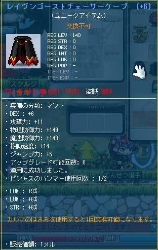Maple121114_103009.jpg