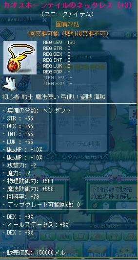 Maple121114_103207.jpg