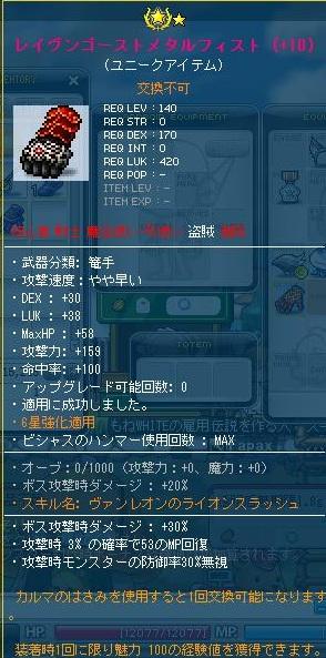 Maple121114_103211.jpg