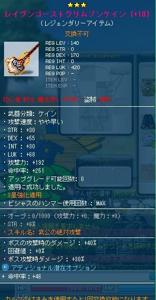 Maple121213_105559.jpg