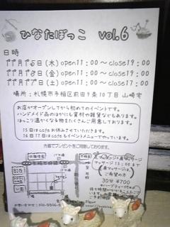 10_20121102041847.jpg