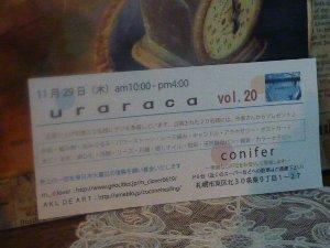 10_20121113054120.jpg