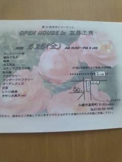 2_20120525093118.jpg