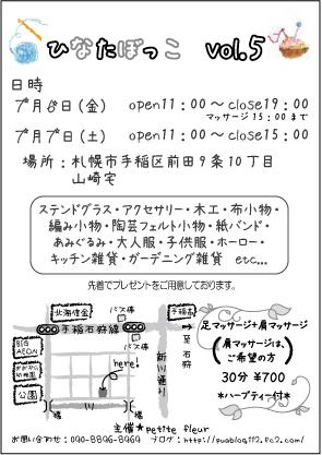 2_20120706085056.jpg