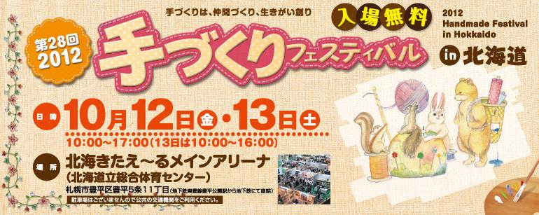 2_20121010234957.jpg