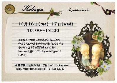 2_20121016000327.jpg