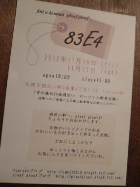 2_20121113050422.jpg