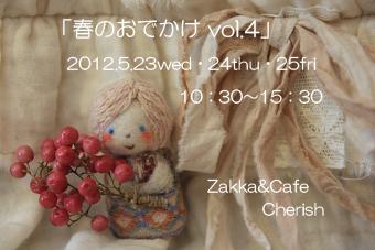 3_20120523042842.jpg