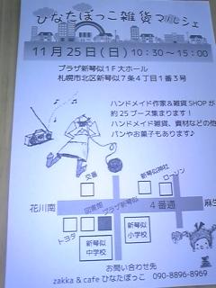 6_20121113050420.jpg