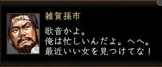 Nol12051104.jpg