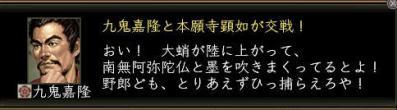 Nol12060300.jpg