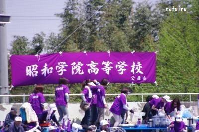 2012-04-28-88.jpg