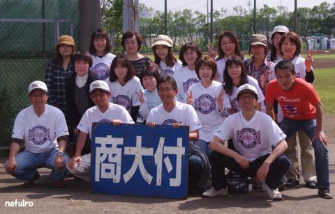 2012-06-03-7.jpg