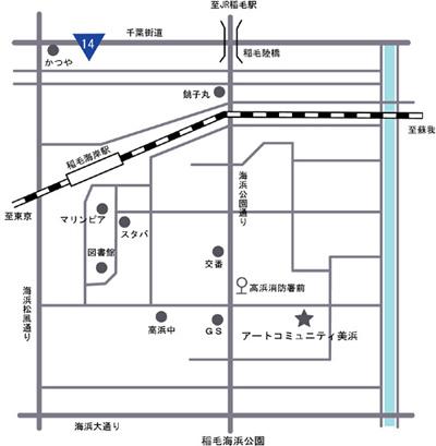 アートコミュニティー美浜の地図