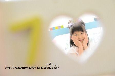 BKIM_084.jpg