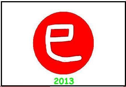 2013snake