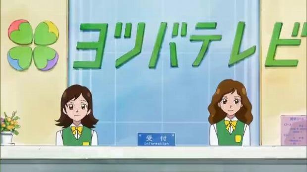 ドキプリ 5話3