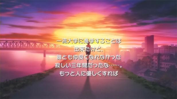 はがないNX 5話17
