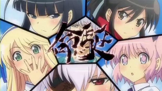 閃乱カグラ 4話7