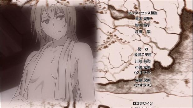 まおうゆ 特別8