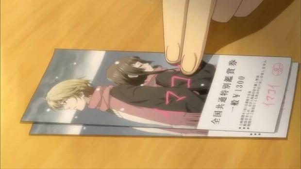 みなみけ 9話2