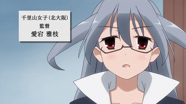 咲 阿知賀 14話8