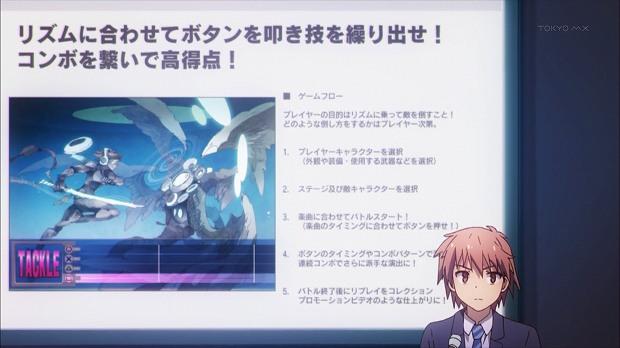 さくら荘 16話3