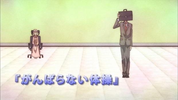 ささみさん 6話15