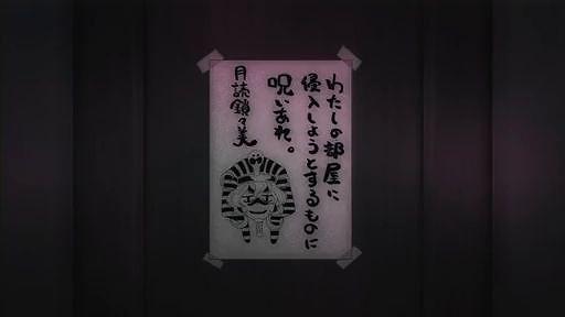 ささみさん 8話2