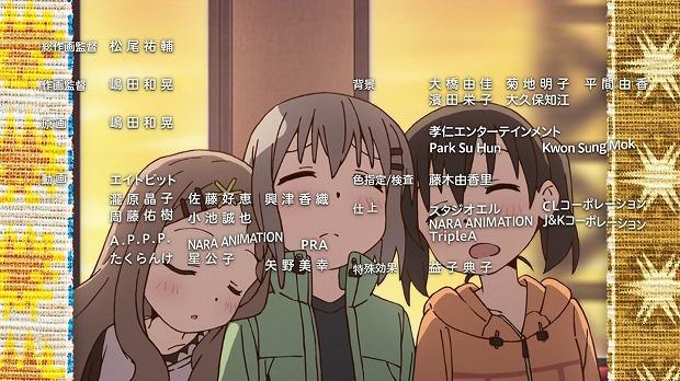 ヤマノススメ 10話17