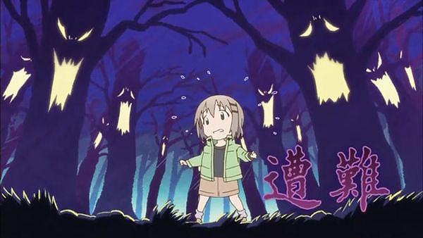 ヤマノススメ 9話8