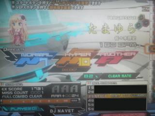 tamayura_h2.jpg