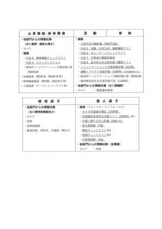 20120711130754741_0001.jpg