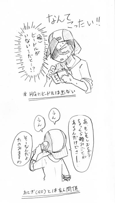 hg-01.jpg