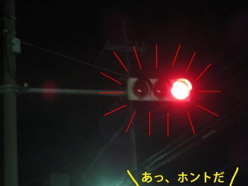 100_convert_20120821112638.jpg