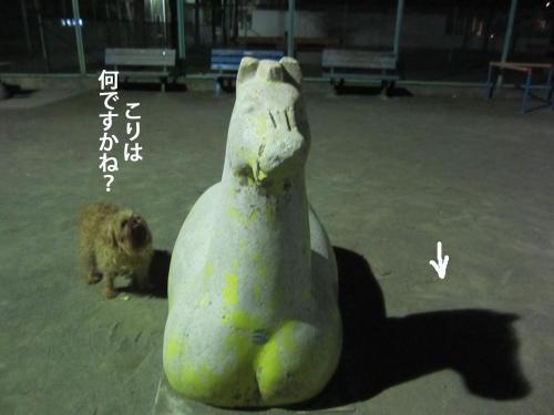 3_convert_20121003145418.jpg