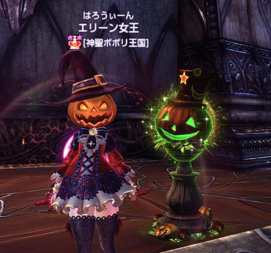 TERA_20121019_071408.jpg