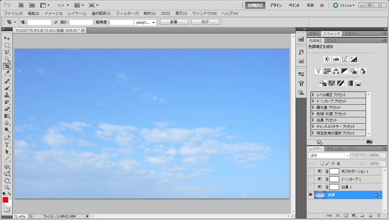 空の写真01