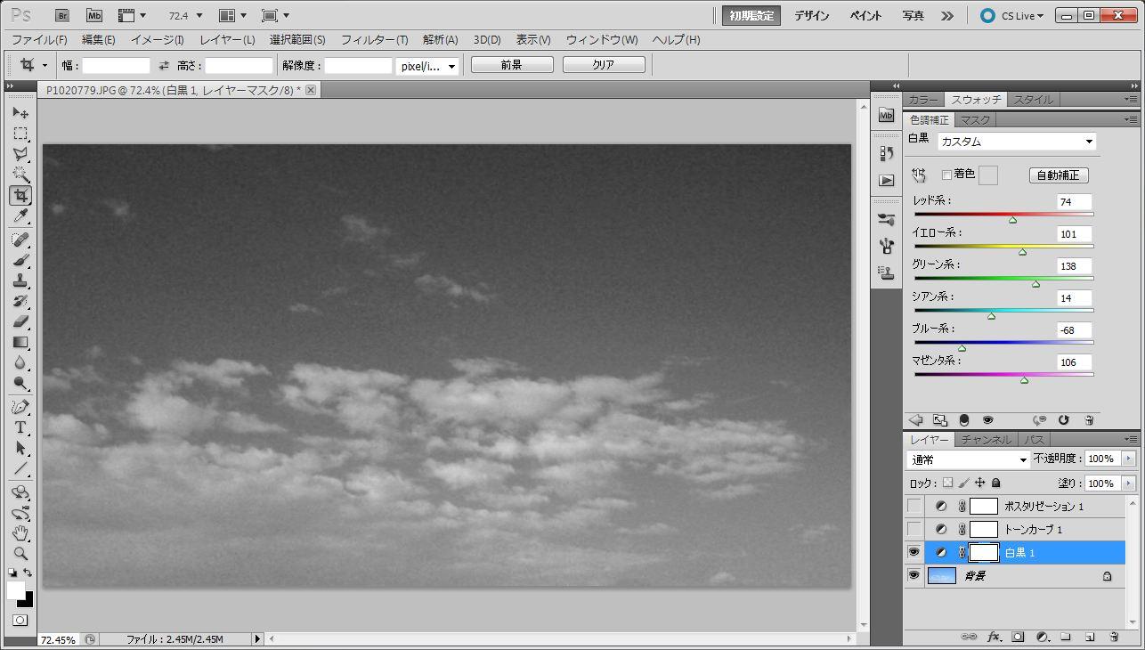 空の写真02