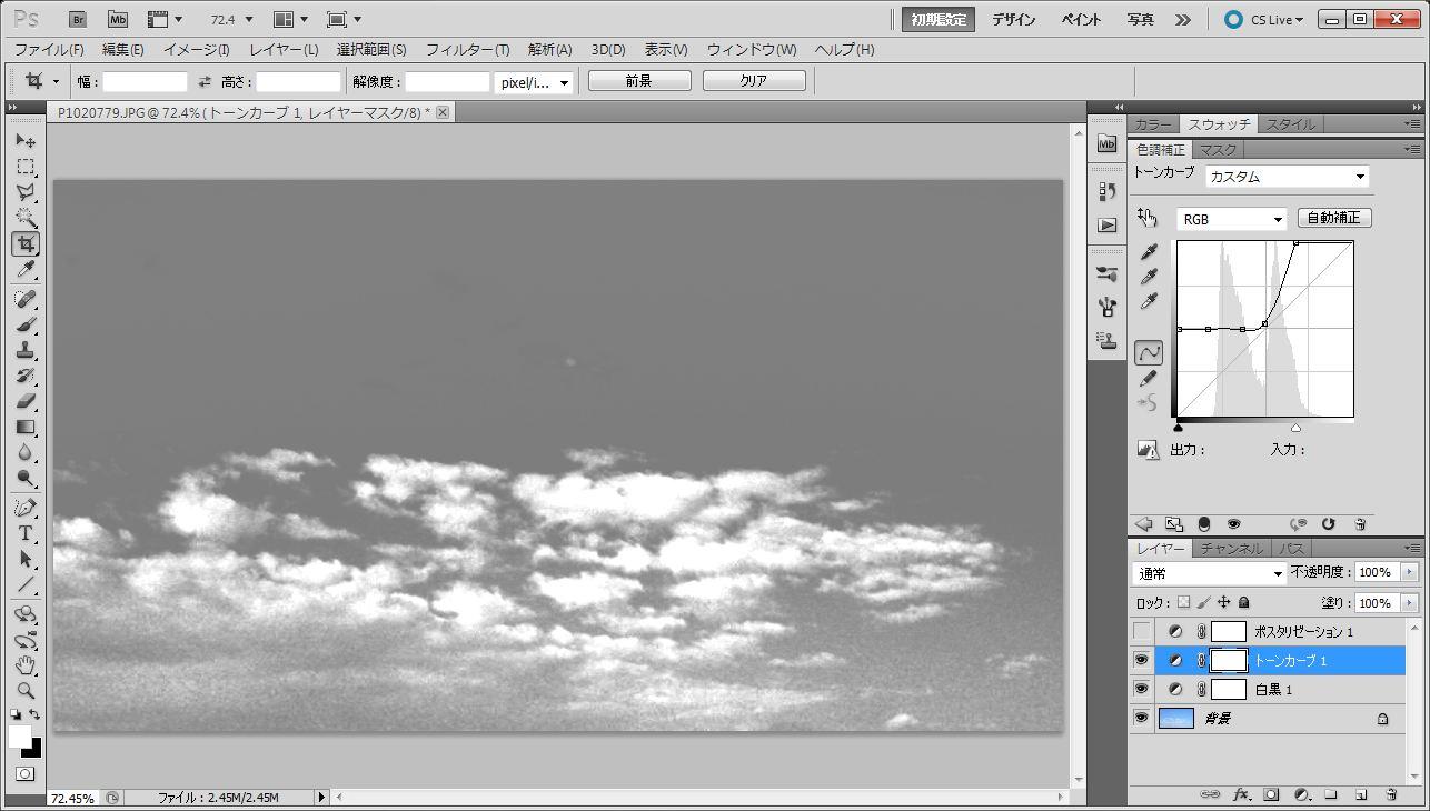 空の写真03