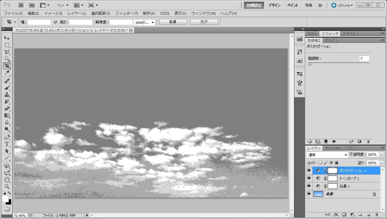 空の写真04