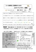 201205/DV講座12回のコピー
