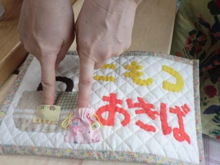 4_20121001094508.jpg