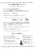 EPSON003_20130125094033.jpg