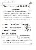 EPSON004_20130125094038.jpg