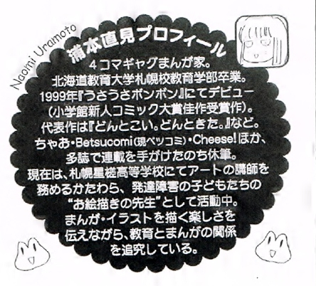 manga_20130328175122.jpg