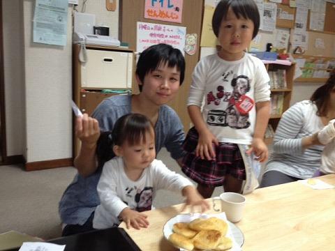 s-1005oyatsu.jpg