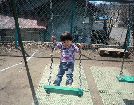 s-2_20120429222059.jpg