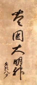 醍醐009